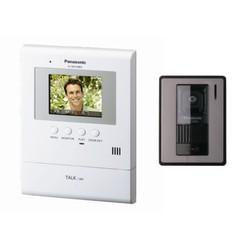 Chuông Cửa Màn Hình Panasonic Vl-Sv30Vn