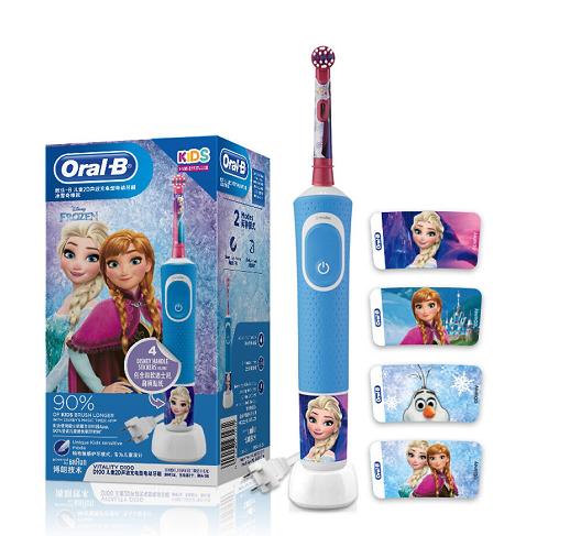 Bàn Chải Đánh Răng Điện Braun Oral-B Kids Cho Trẻ Nhỏ