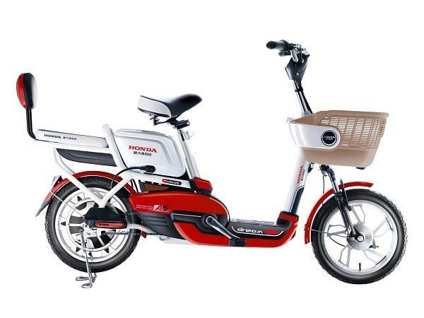 Xe Đạp Chạy Điện Honda