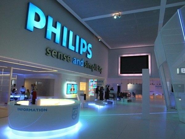 Giới Thiệu Philips