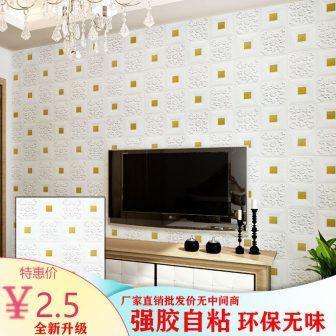 Fly627 Tranh Dán Tường 3 Chiều Xi Măng Thô Dán Tường Phòng...