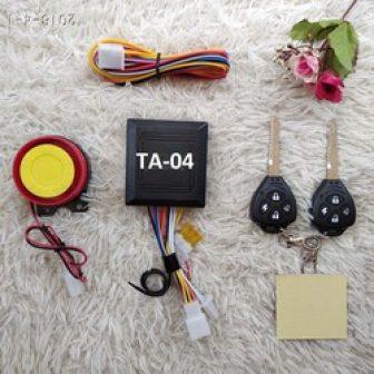 Khóa Chống Trộm Xe Máy 4 Nút 2 Remote Liền Chìa Ta-04
