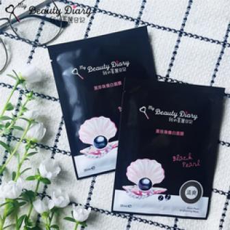 Mặt Nạ My Beauty Diary Ngọc Trai Đen - Black Pearl (...